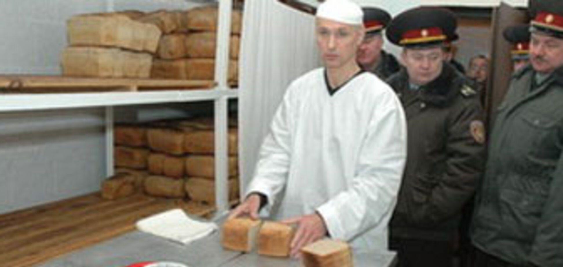 Самая гламурная украинская тюрьма