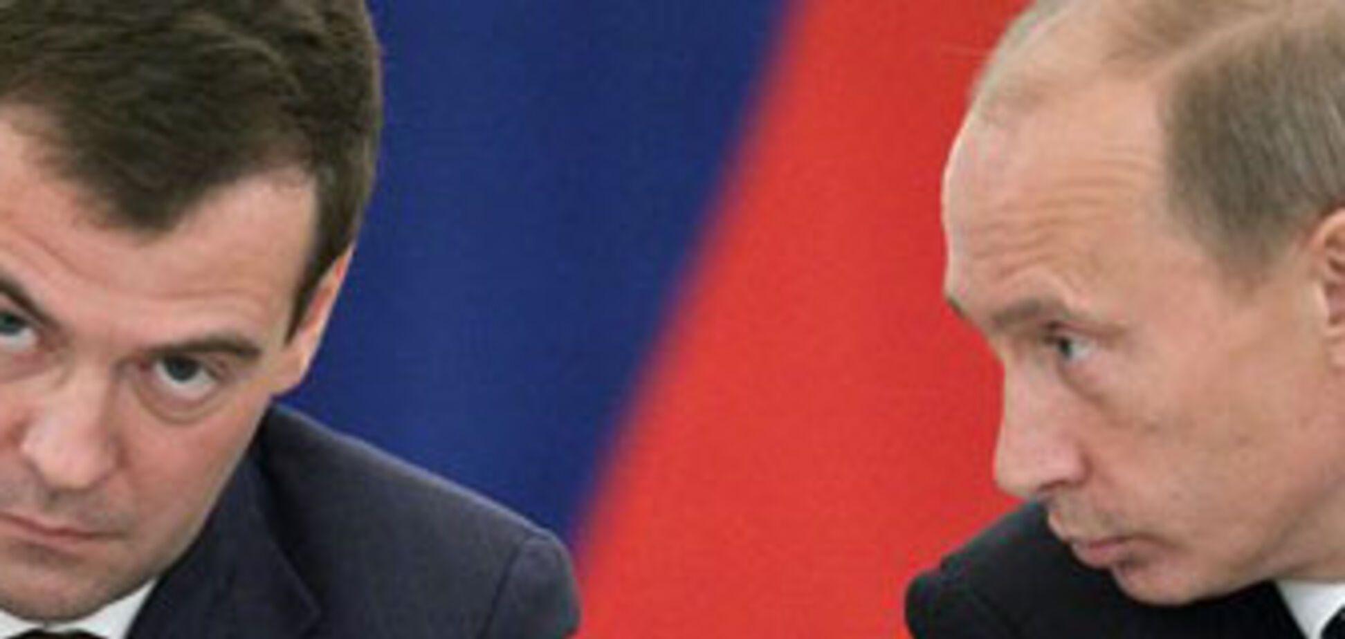 'Зв'язка' Путін-Медведєв зіграла в 'відлига'