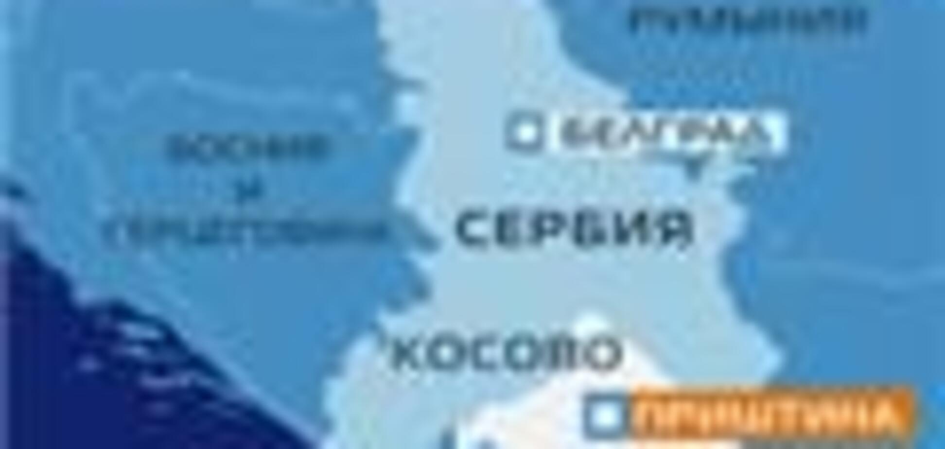 Поліція ООН звільнила суд Косова від сербів