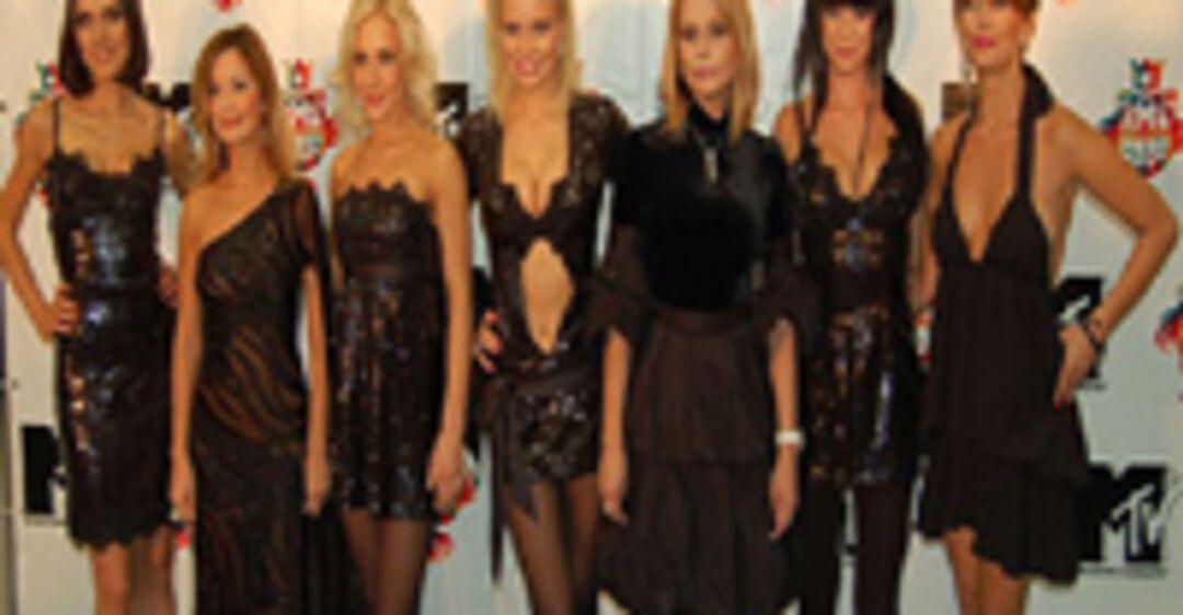 фото группы блестящие в юбках правильно выбрать