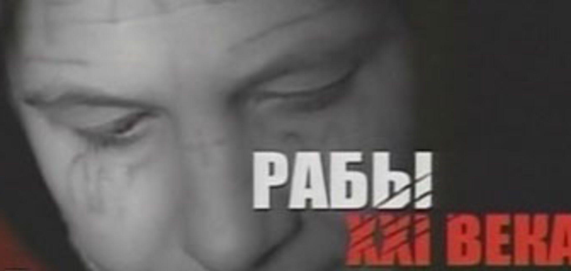 На Буковині перекрито секс-канал