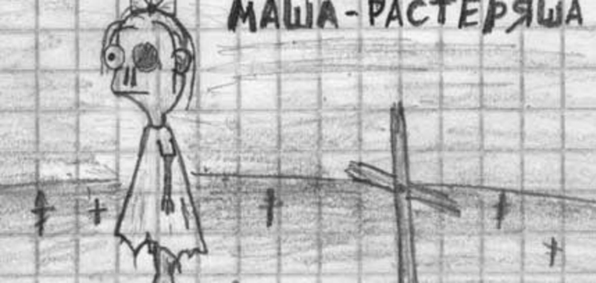 Конкурс злобного дитячого малюнка