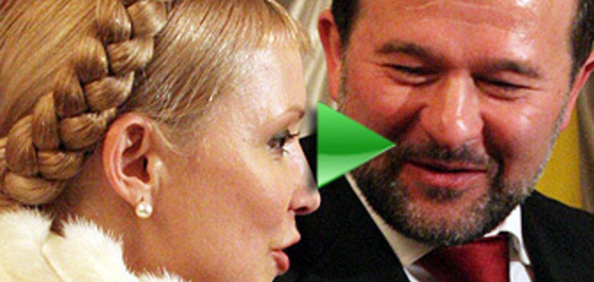 Тимошенко - Балозі: 'Я сказала: перевибори!'