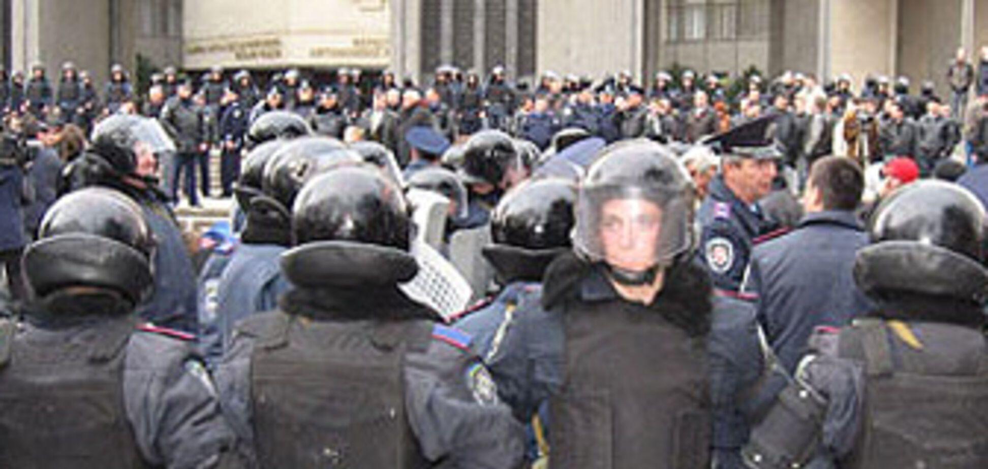 Татари пікетують Раду Криму