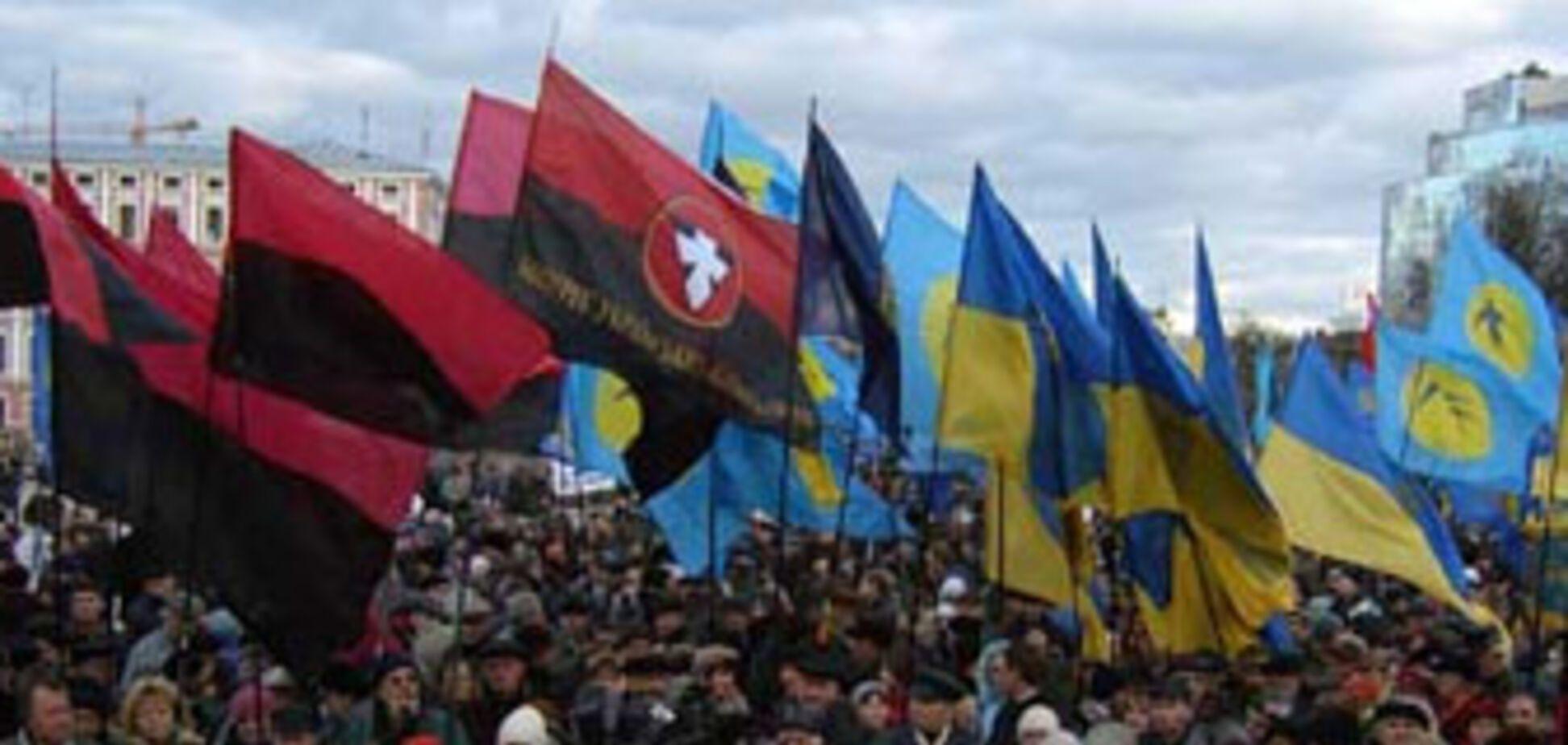 Вандали 'повісили' український націоналізм