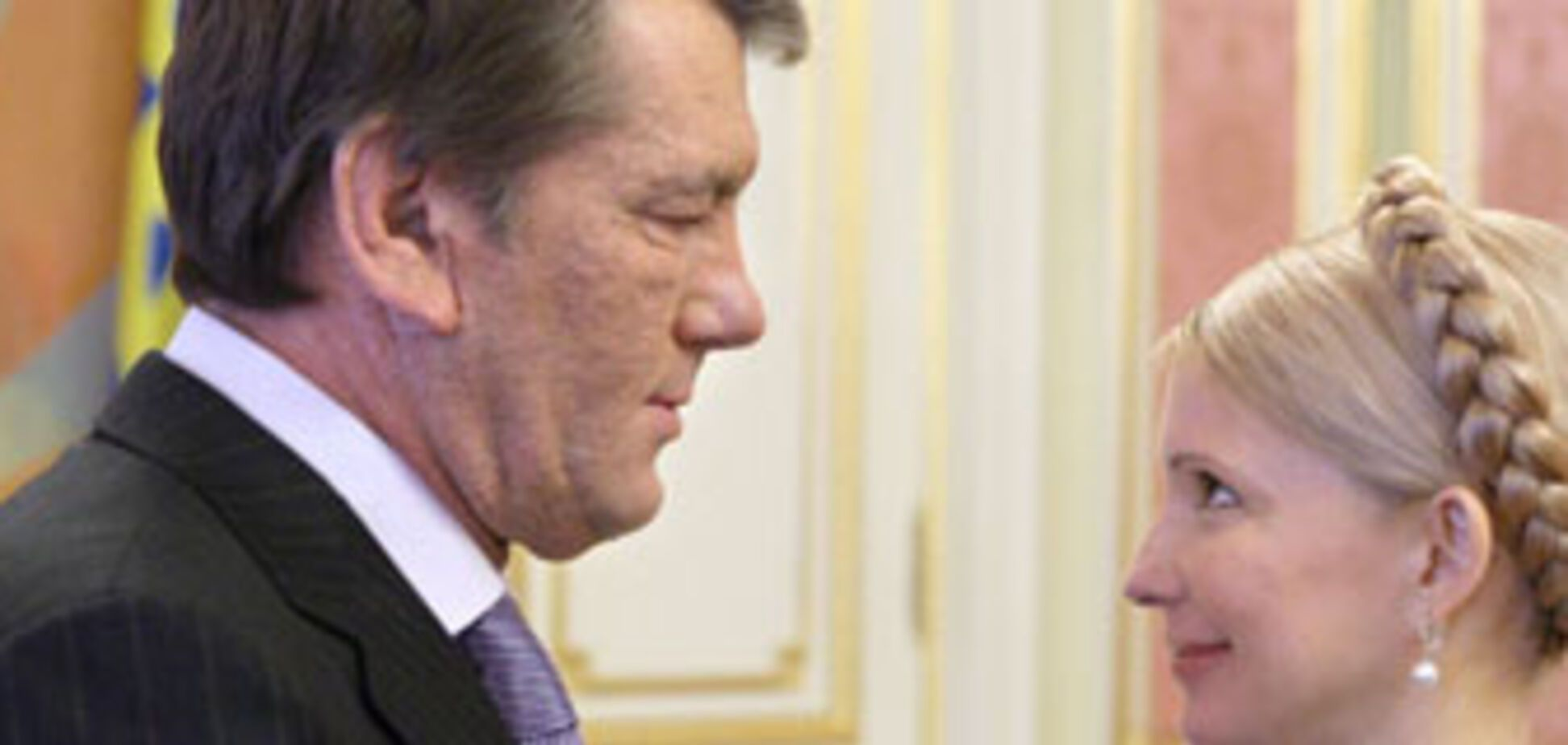 Тимошенко не підтримала Ющенка