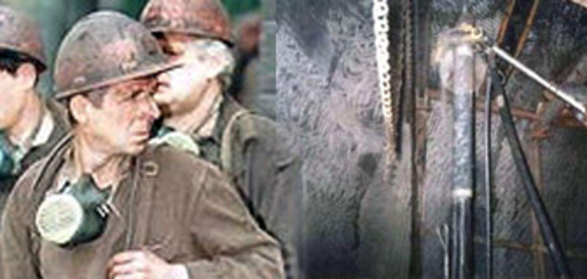 Вибух потряс шахту. Є жертви