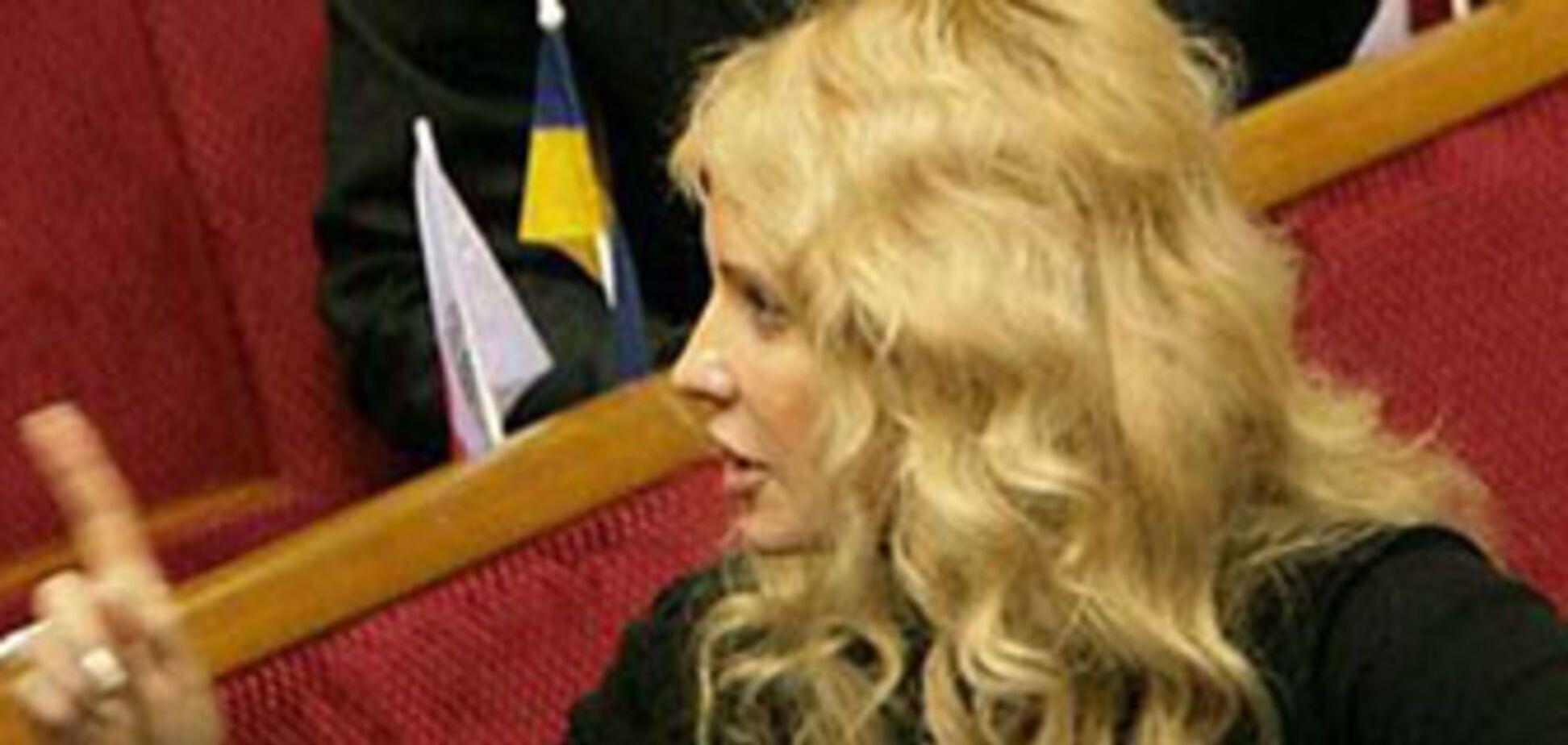 Тимошенко катала доньку за рахунок країни?