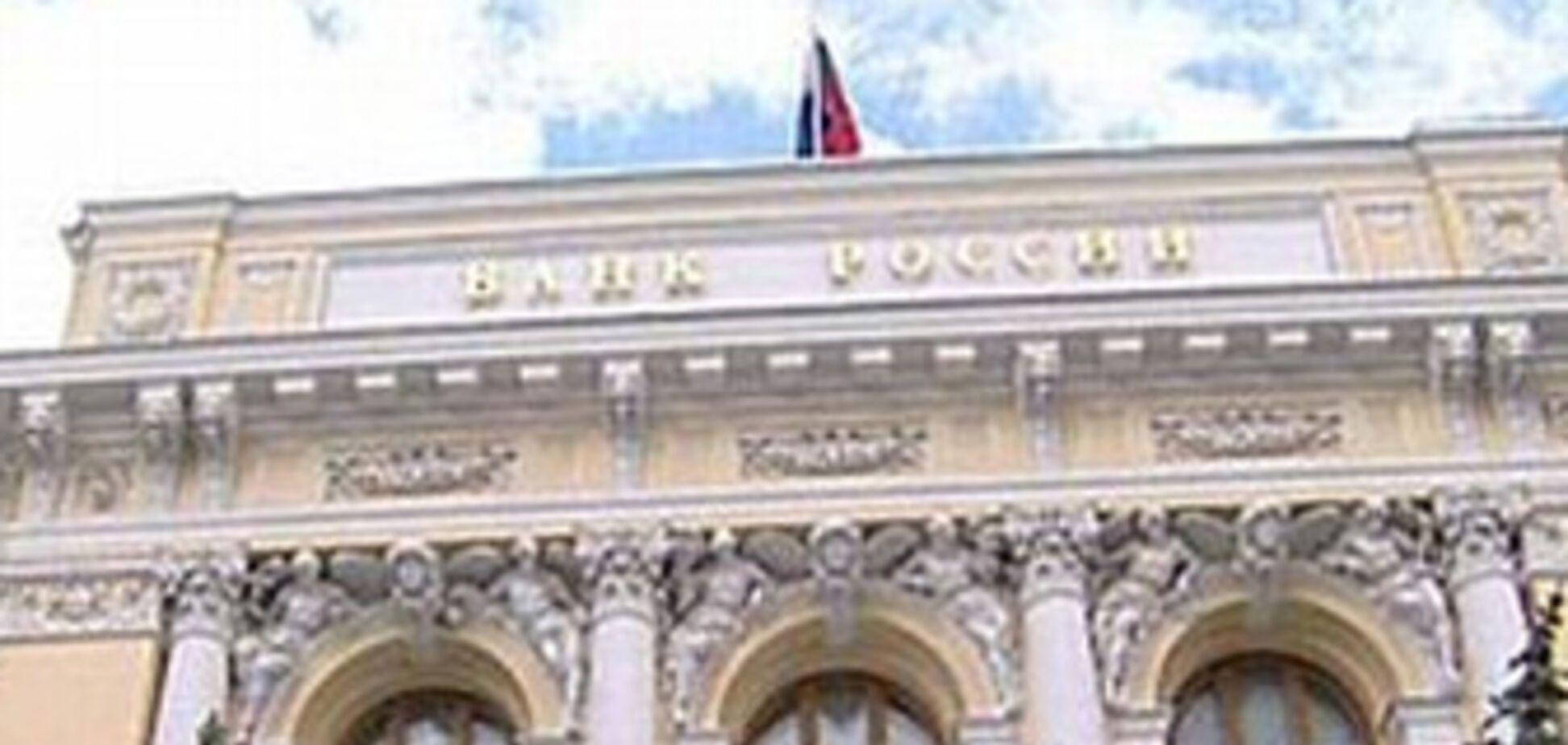 Банкіри Росії потрапили в 'чорний список'