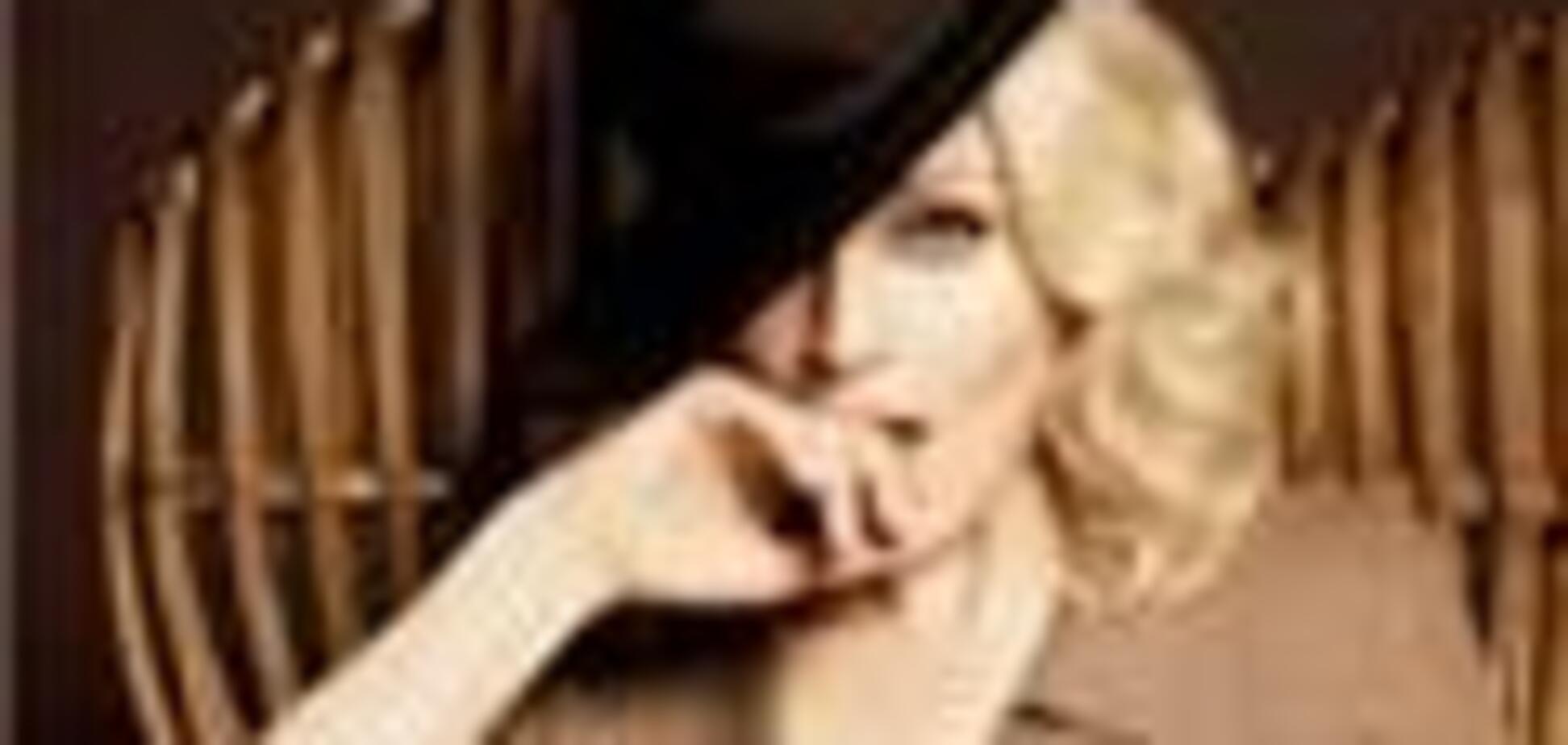 Смугастий еротизм Мадонни