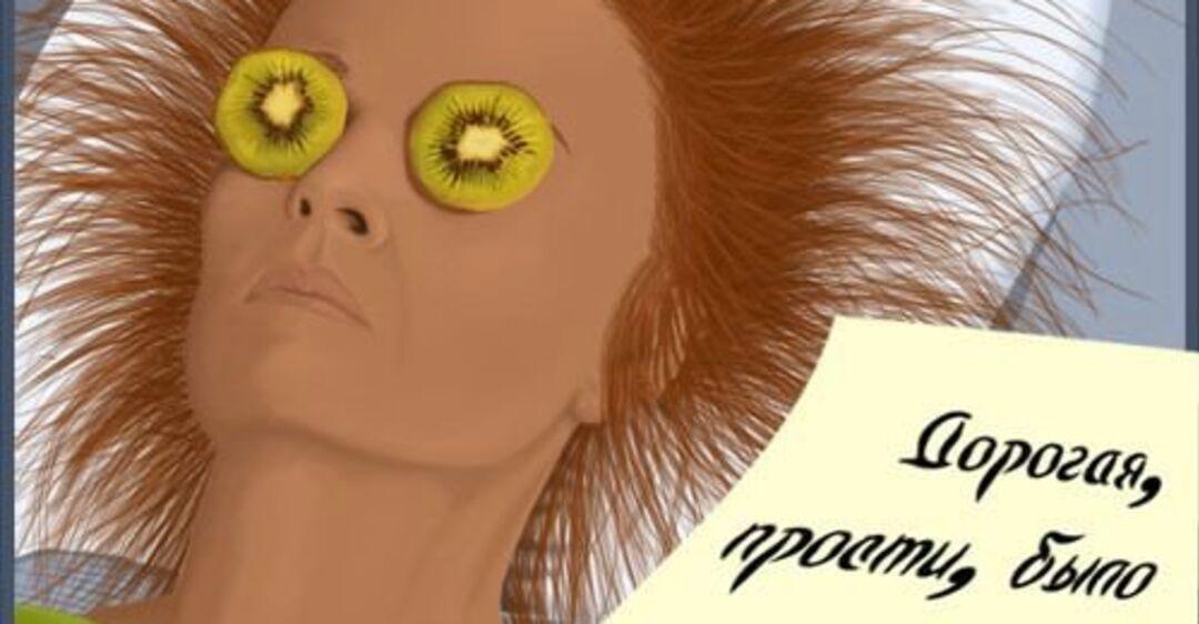 Прикольные картинки с надписями про косметологов