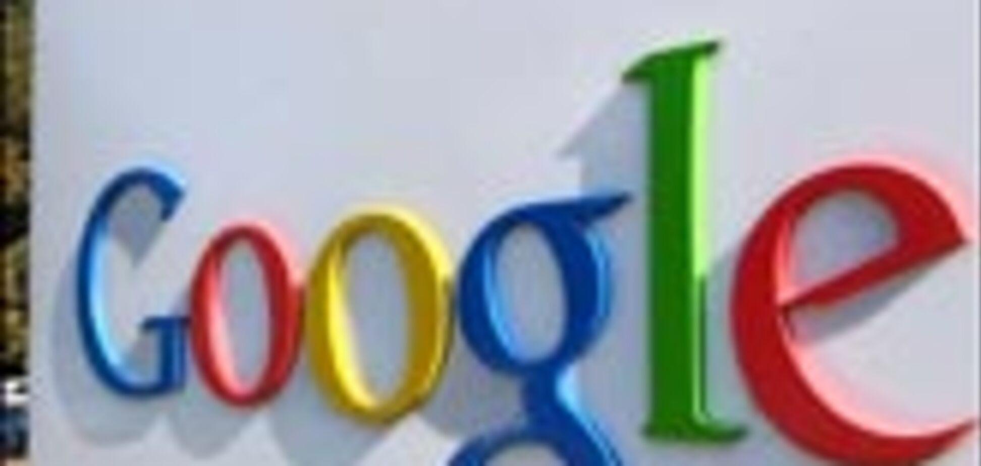 У Google, виявляється, є своя церква
