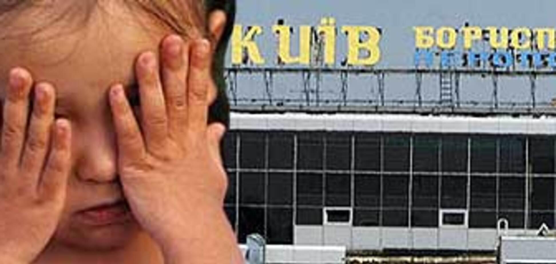 Всемирный позор Украины