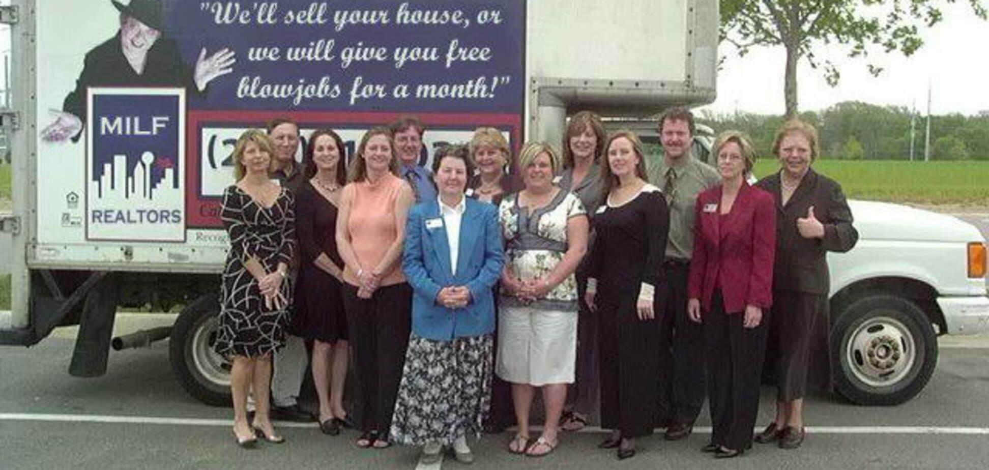 ПРАВИЛЬНІ ріелторші: 'Ми продамо Ваш будинок або будемо смоктати'