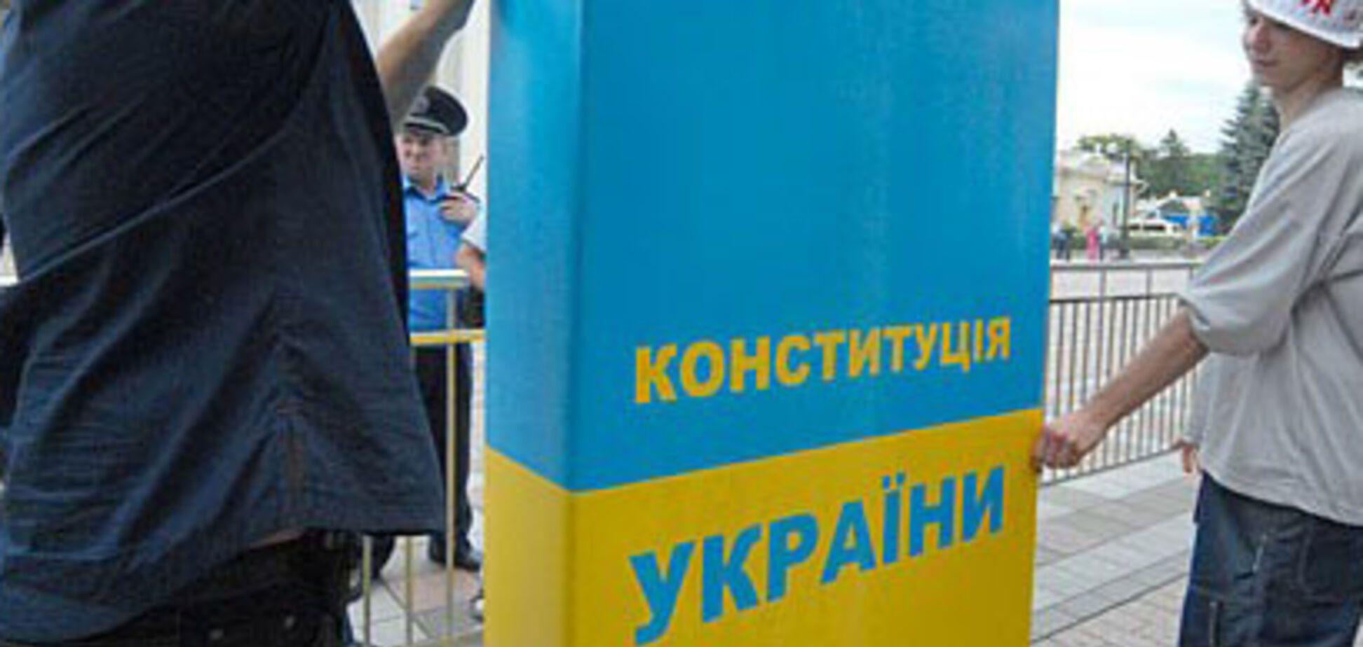 Тимошенко: ще немає такої Конституції, щоб усім підходила