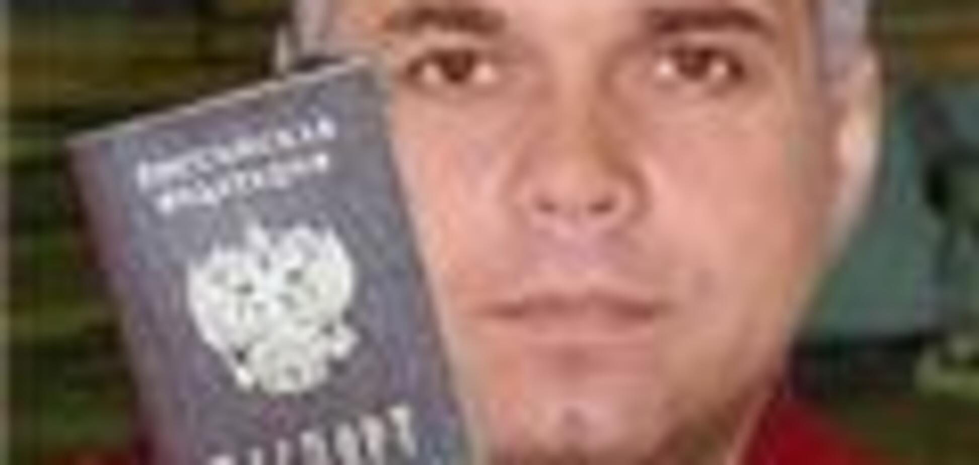 СБУ не займатиметься громадянством Бута