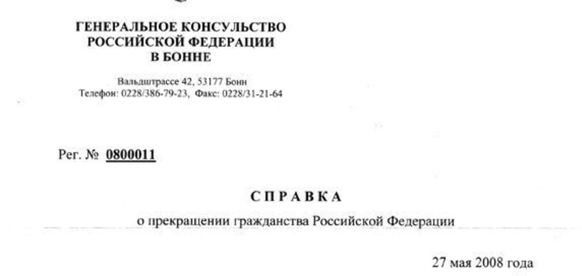 Неибадзе отказался от гражданства. А пусть не дразнятся!