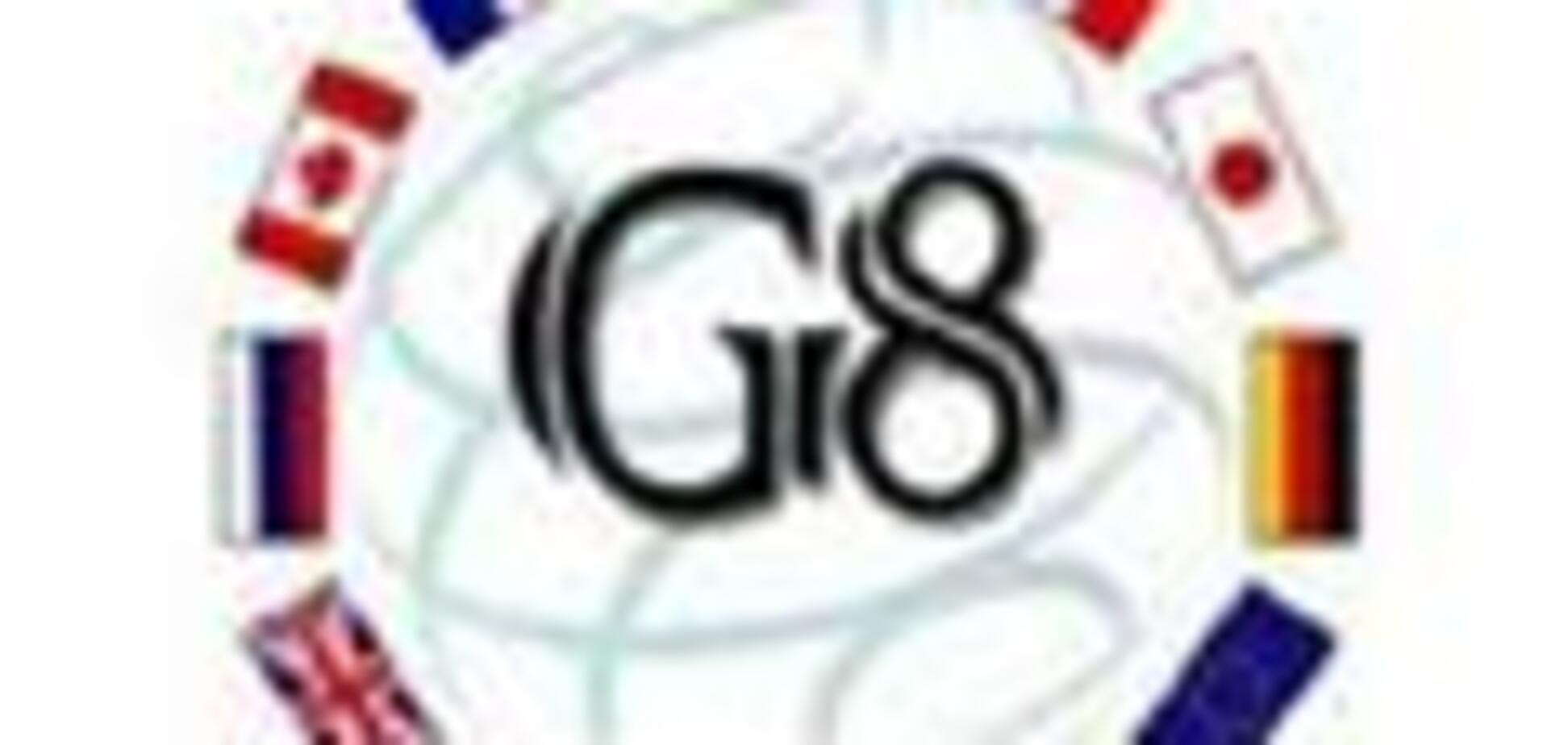 У Японії мітинг проти саміту G8 перейшов у бійку