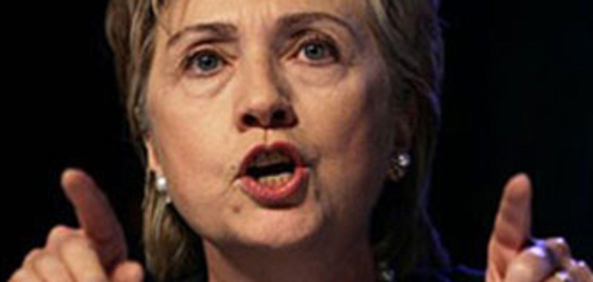 Клинтон отказалась от президентства