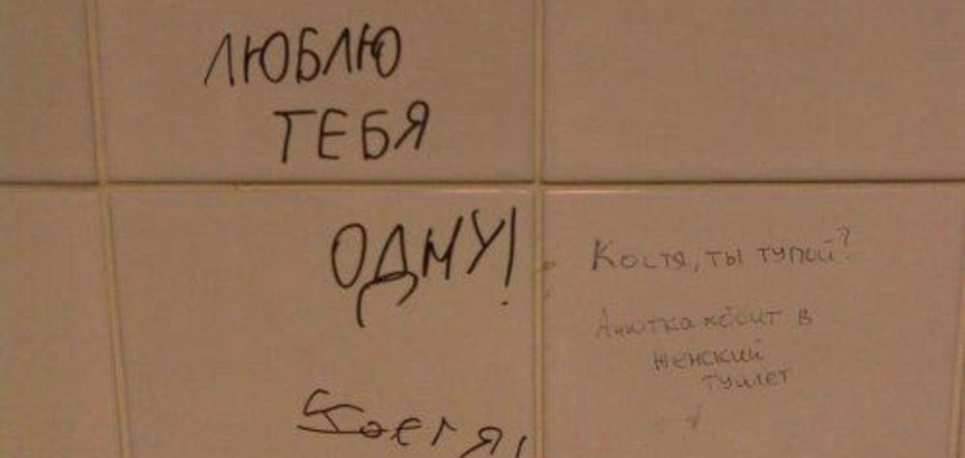 Позитив дня. Анюта в мужском туалете, Брежнева и шок