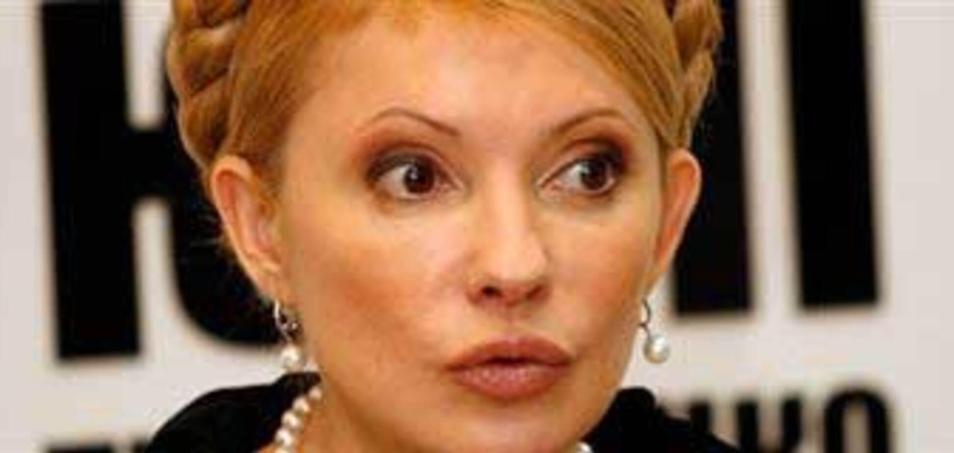 Тимошенко злякалася за країну