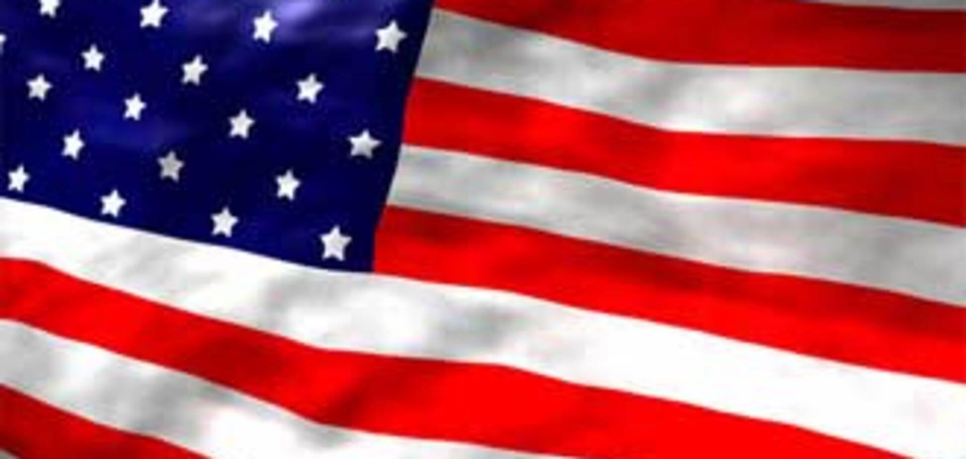 Японцы напали на американское консульство