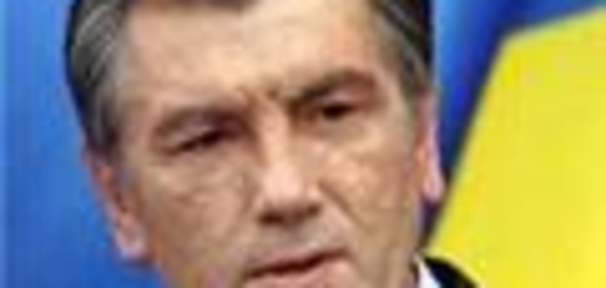 Ющенко с губернаторами заберется на Говерлу