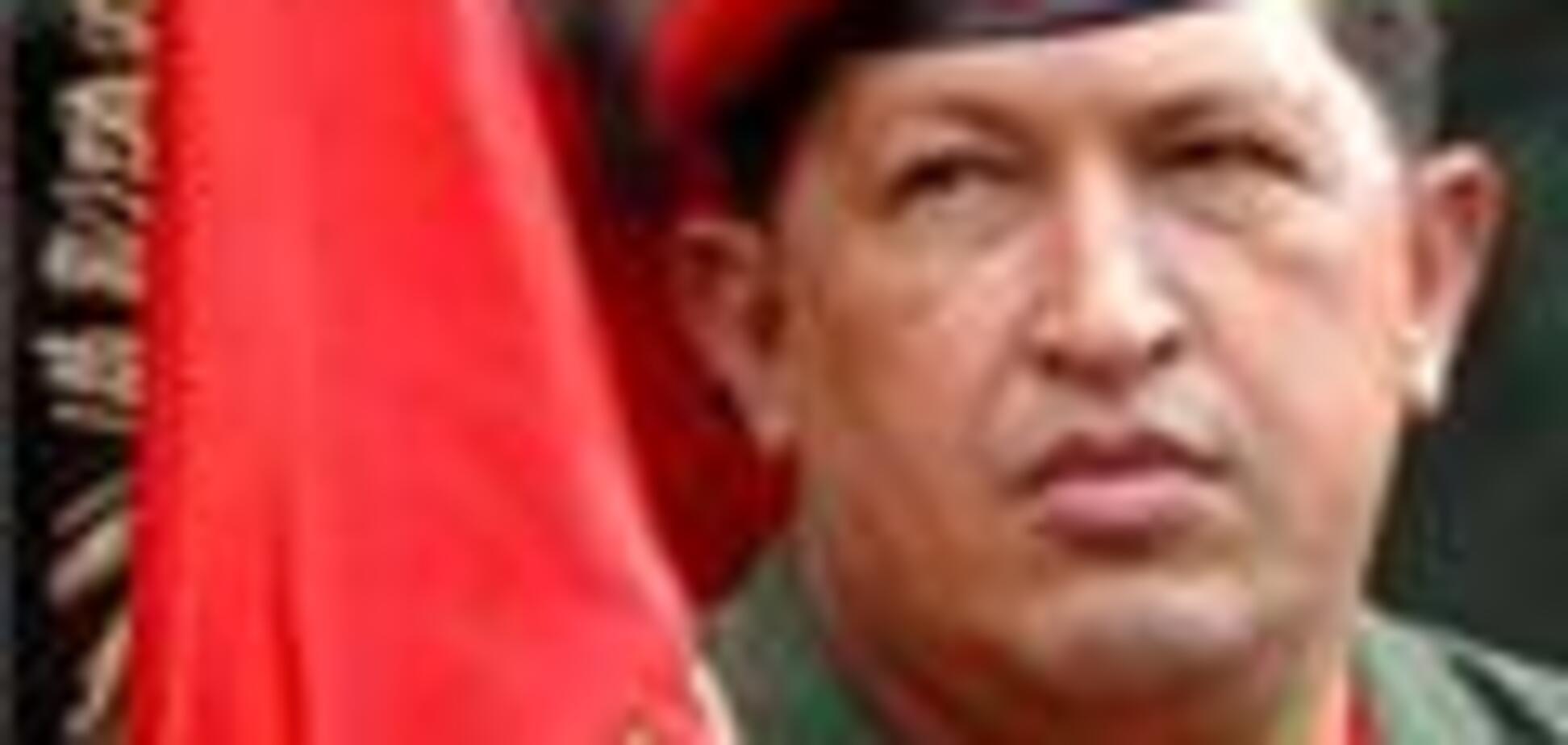 Чавесу грозит срок до 2013 года