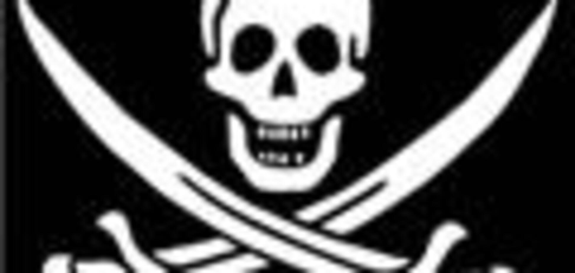 Сомалийские пираты захватили судно с филиппинцами