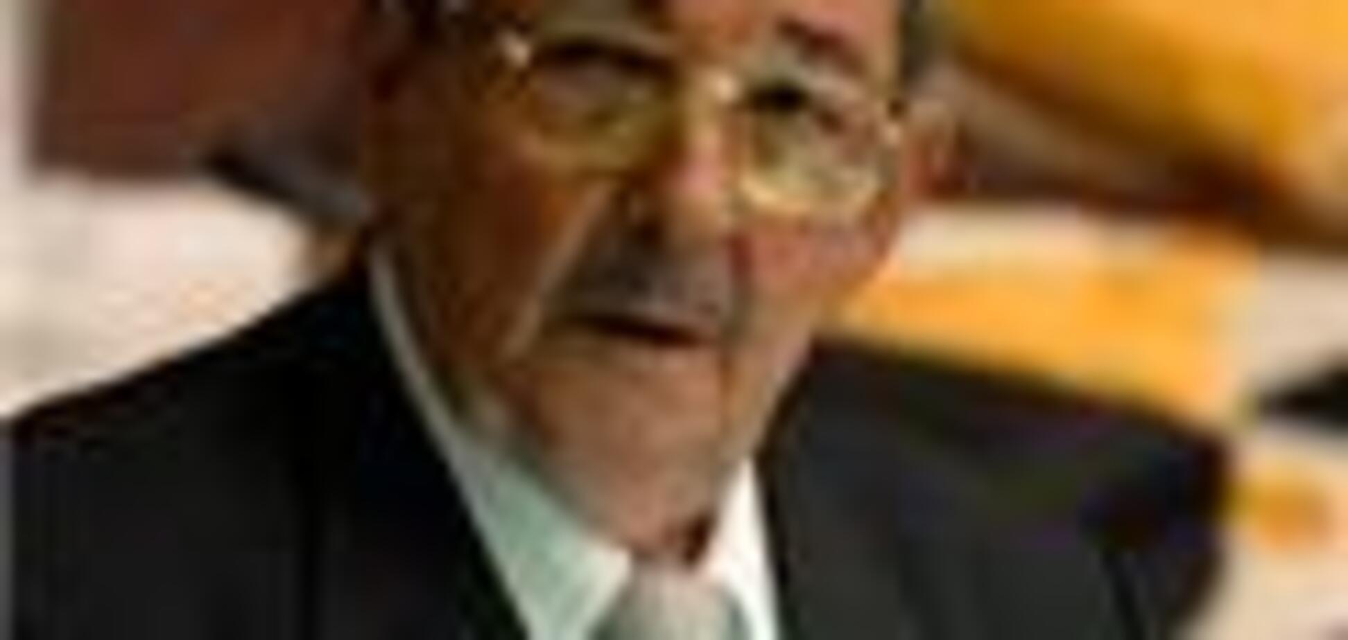 Рауль Кастро призвал кубинцев готовиться к кризису
