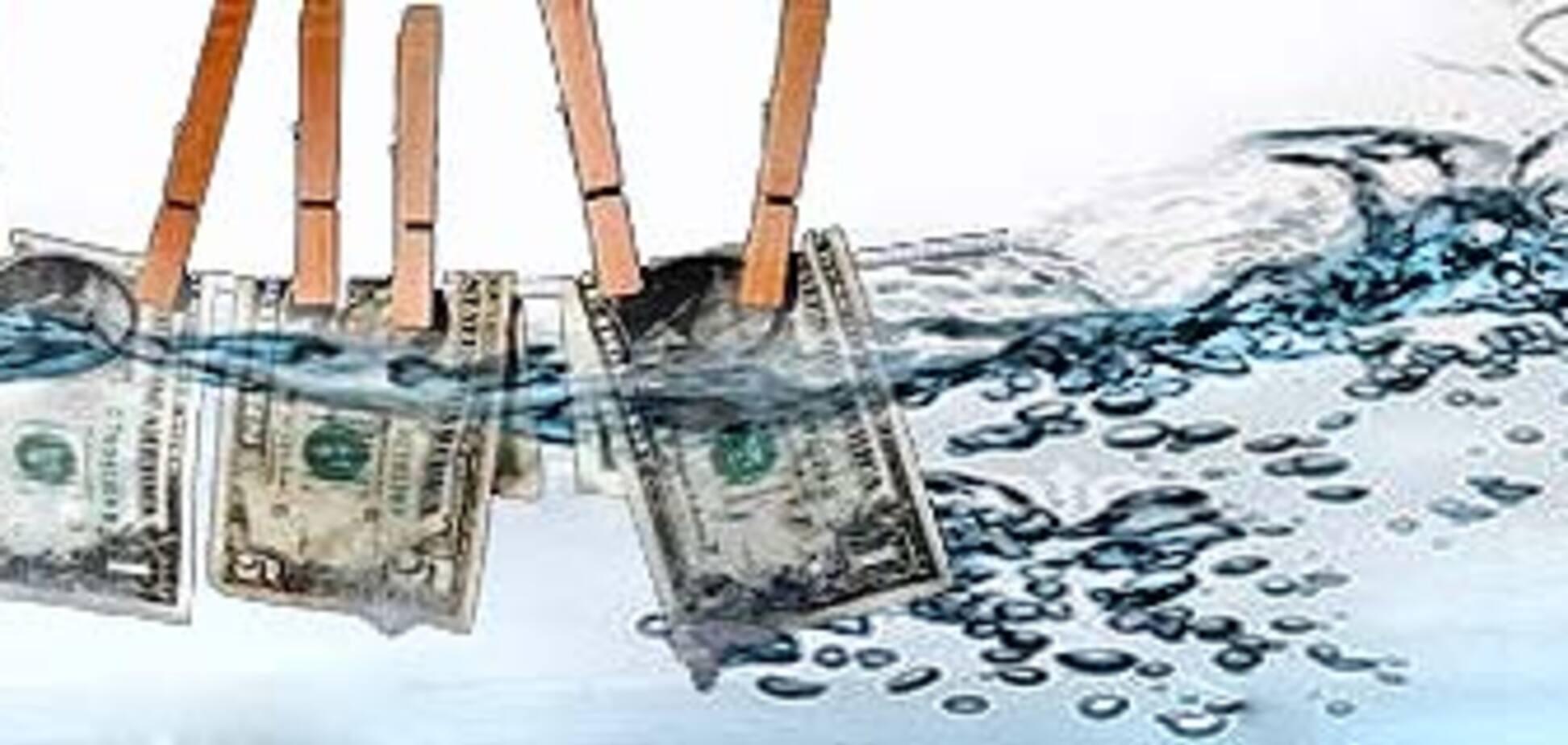 Определены способы отмывания 'грязных' денег