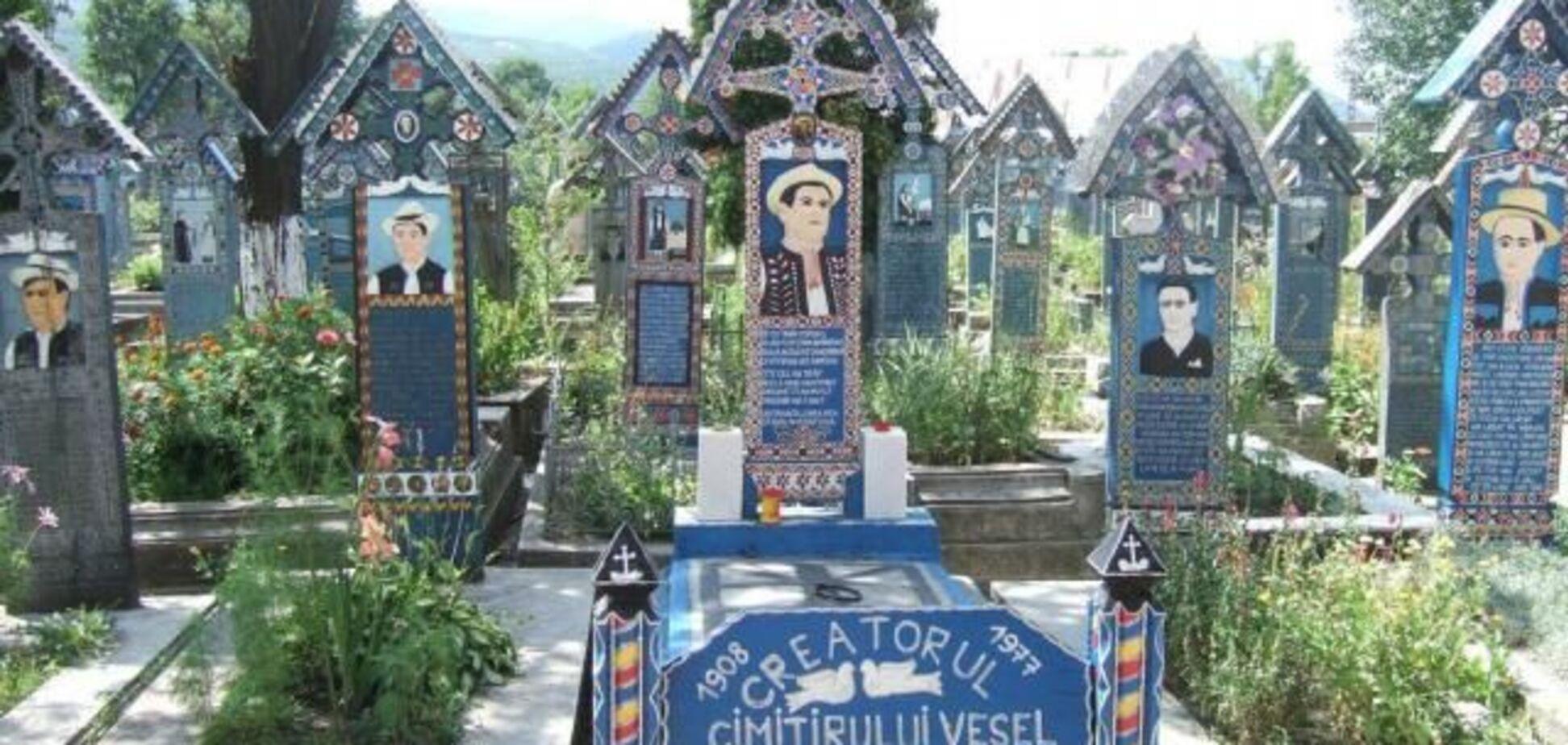 'Нума-Нума-лей ...' Співаємо, беремо фарби і на кладовищі в Румунії