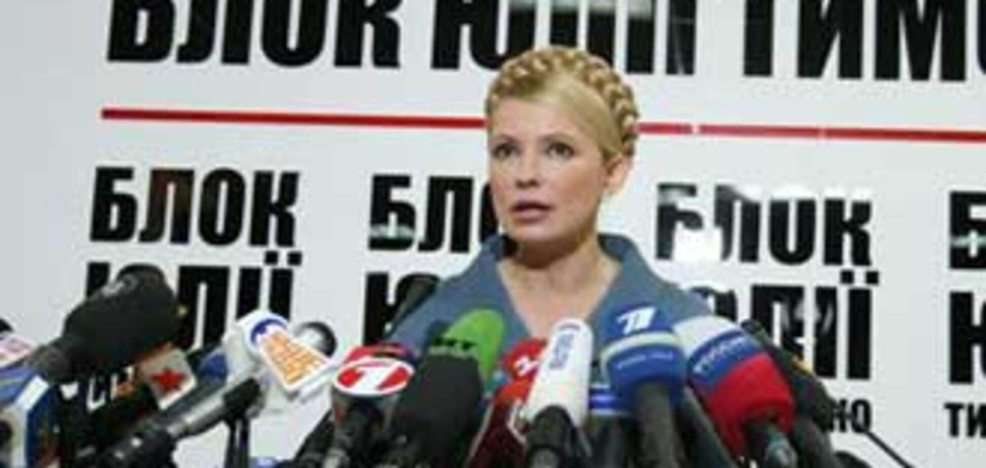 Премьер поведала, почему не праздновала Крещение Руси