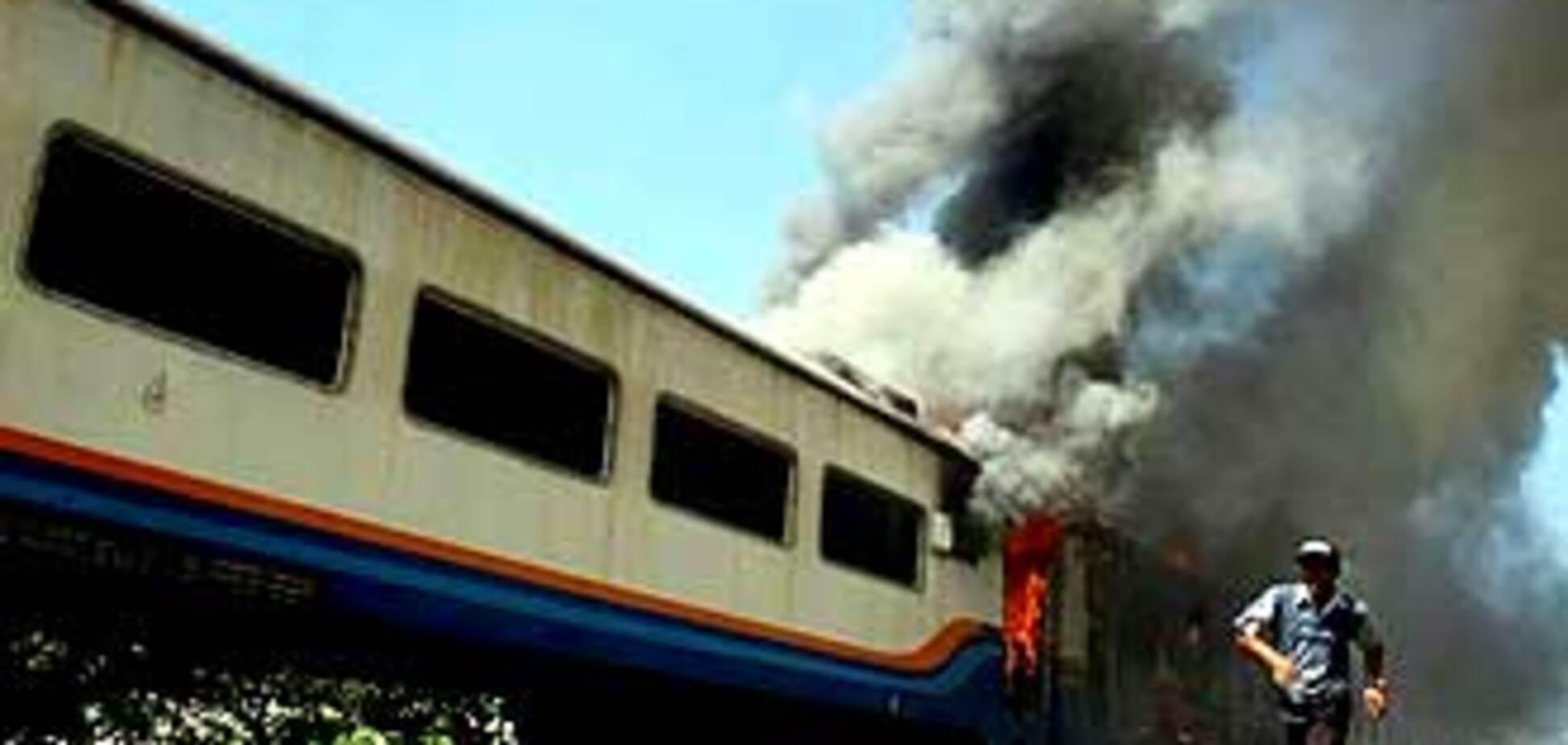 Более 20 человек сгорели заживо в поезде в Индии