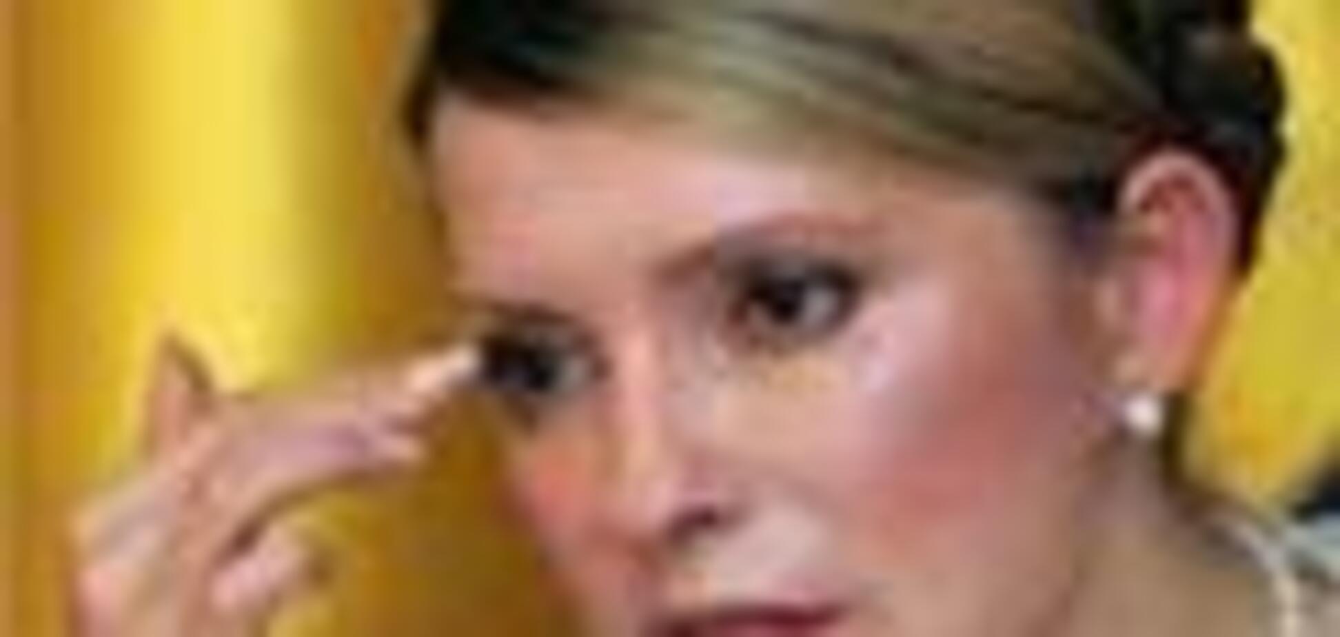 Тимошенко отслеживает каждый звонок от пострадавших
