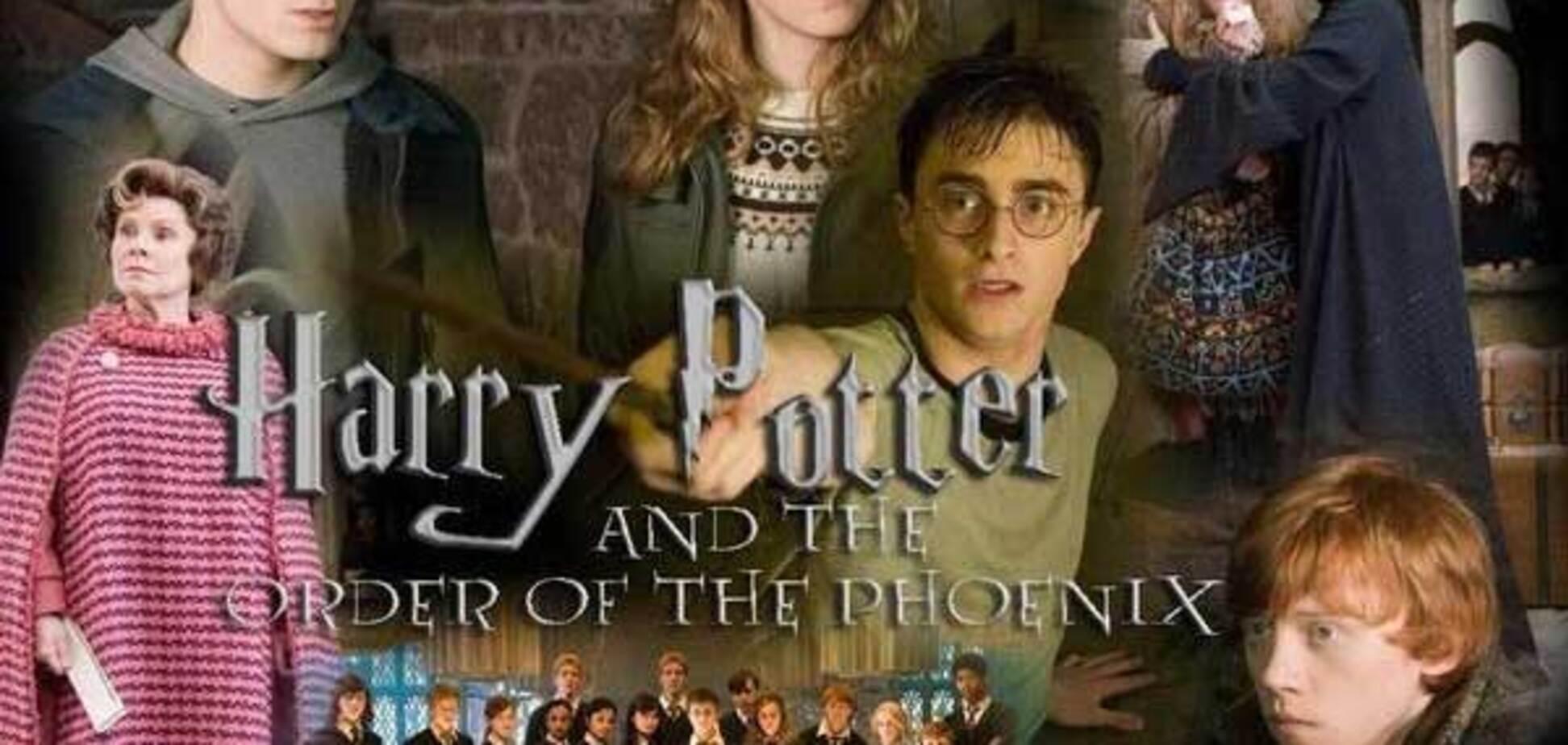 Искать преступников помогает «Гарри Поттер»