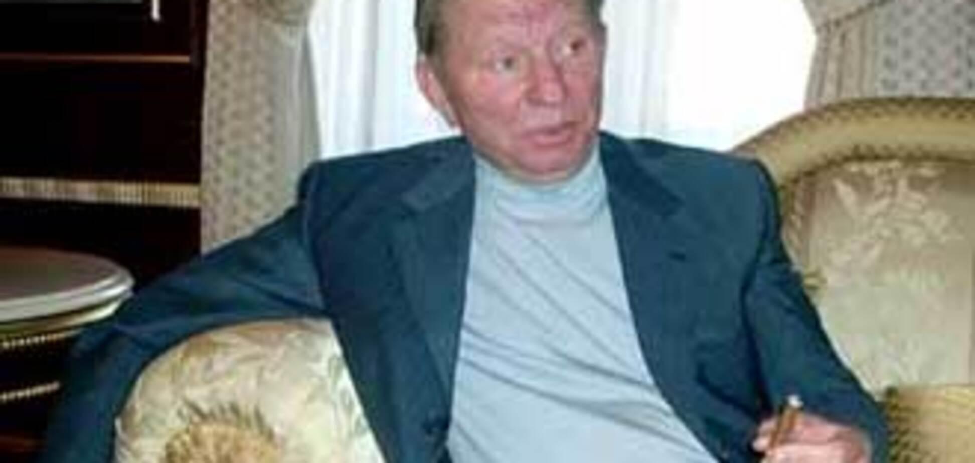 Леонид Кучма празднует 70-летие