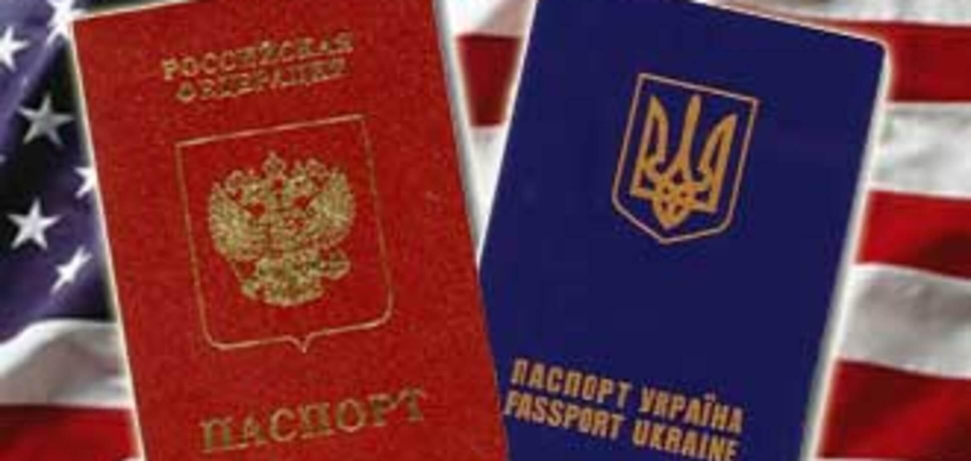 Делегація США розбереться з подвійними громадянами в Криму