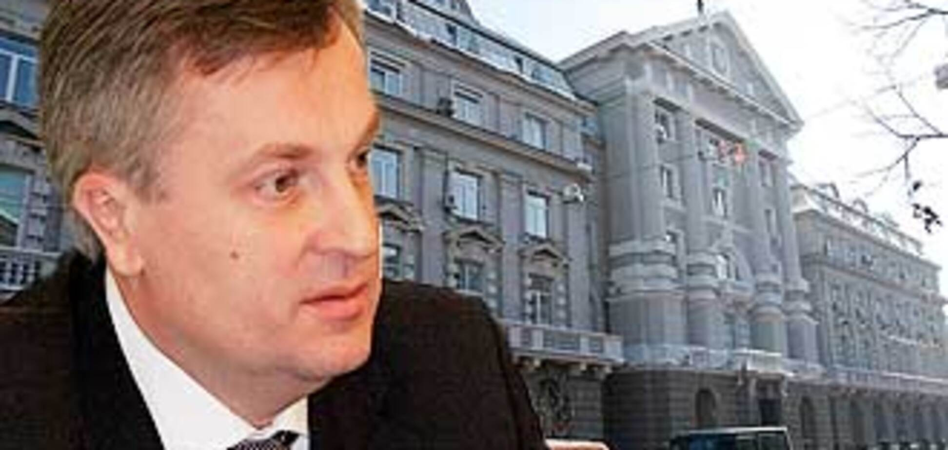 СБУ отдала в Генпрокуратуру первые досье на 'изменников'