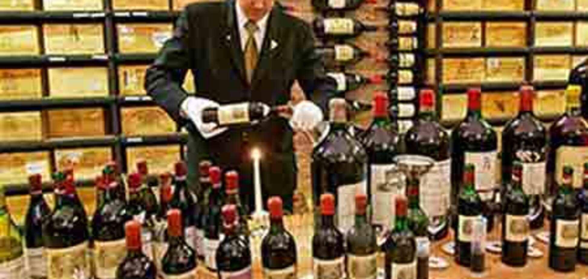 Праздник изысканных вин и продуктов