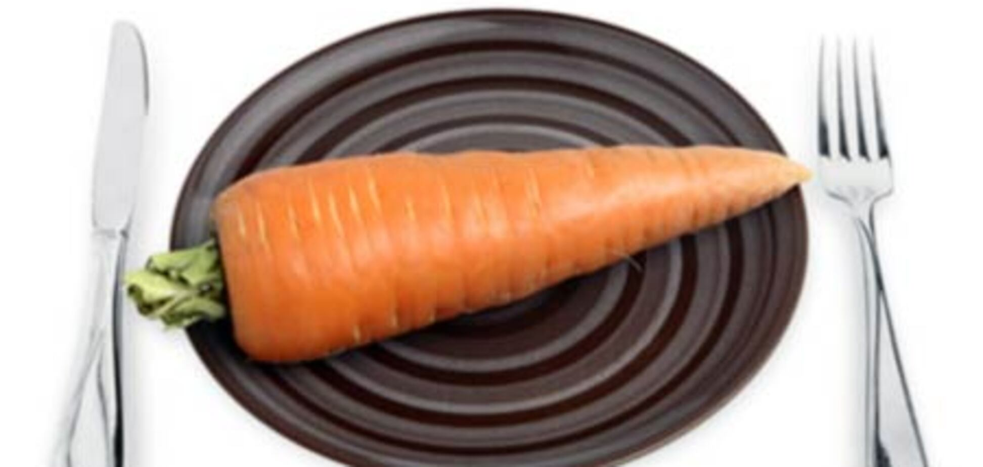 Открыт лучший способ варки моркови