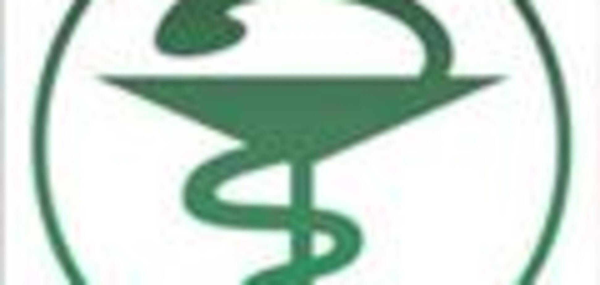 Знайдена партія підроблених медпрепаратів від свинячого грипу