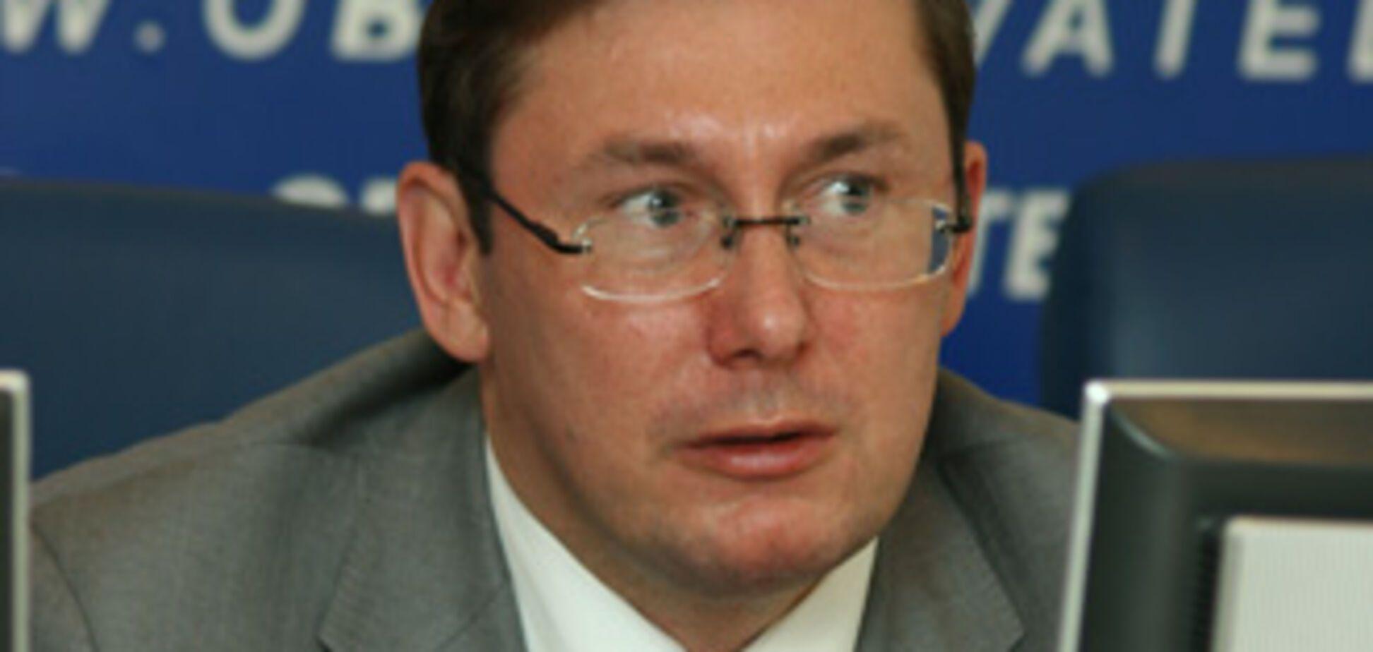 Луценко готується' запакувати' Лазаренко