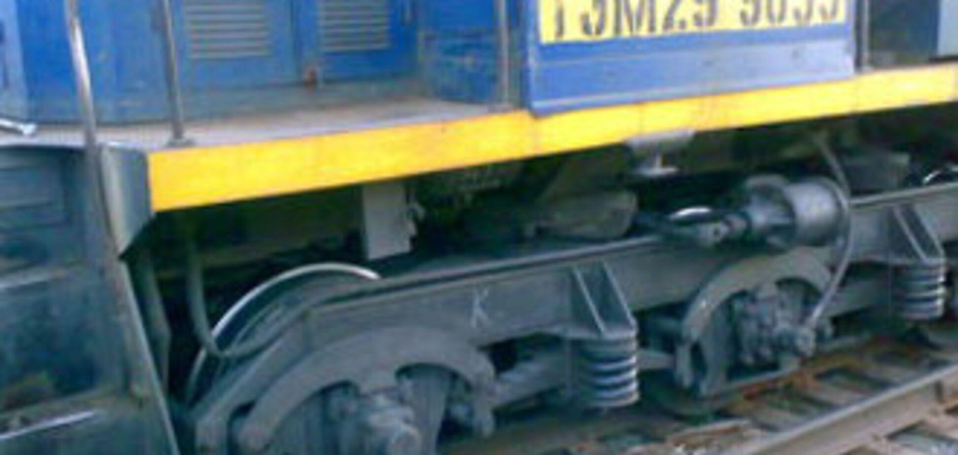 Дитячі пустощі спустила локомотив з рейок