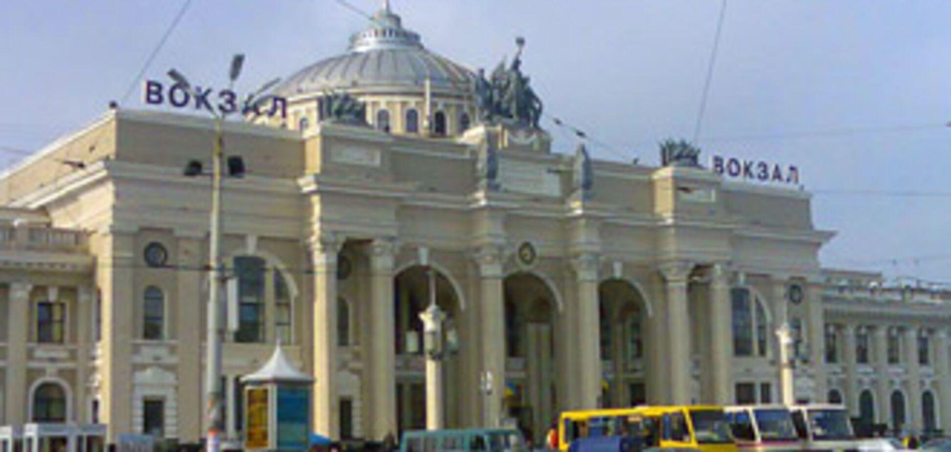На одеському вокзалі відбулася перестрілка