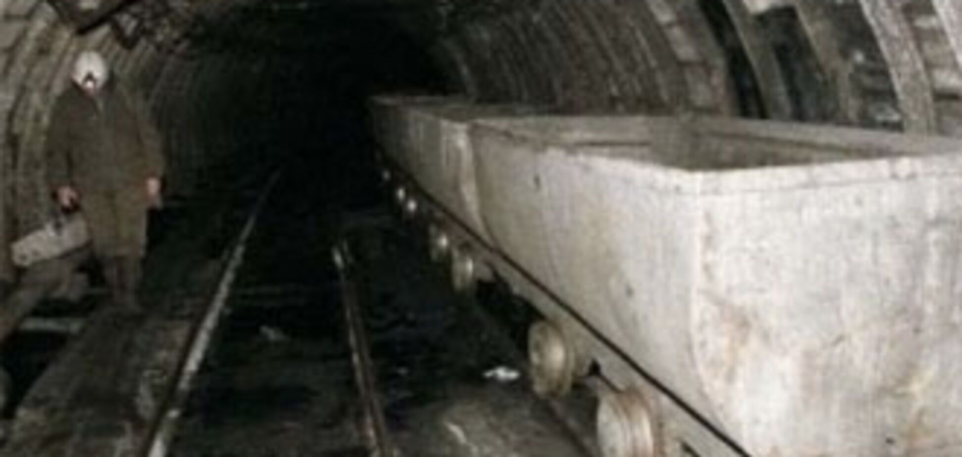 Вибух на шахті в Китаї: 87 загиблих
