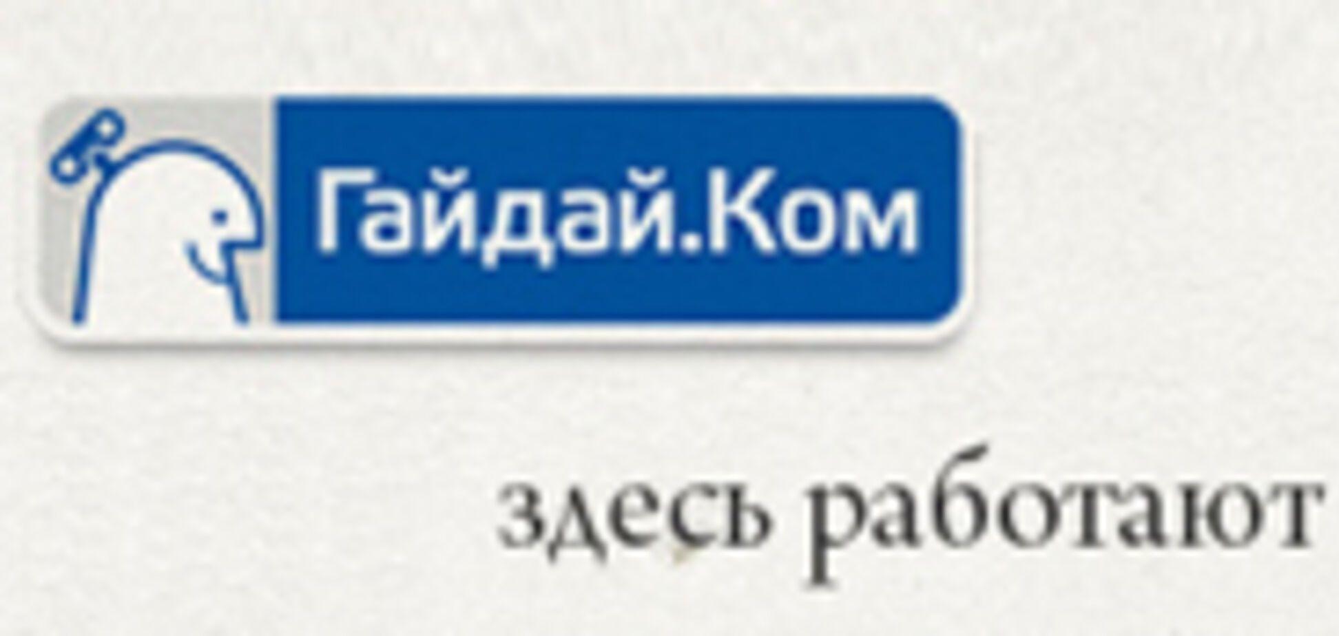 Скандал. На бігбордах Ющенко - липові агітатори?