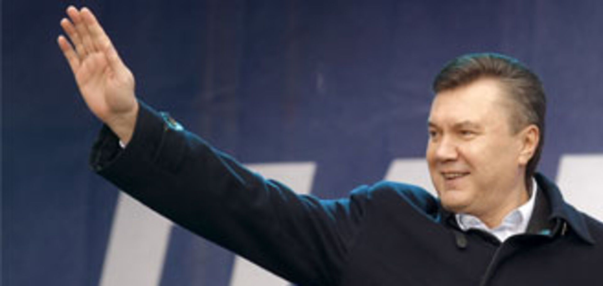 Янукович не хотів, щоб по Дніпру пливли трупи