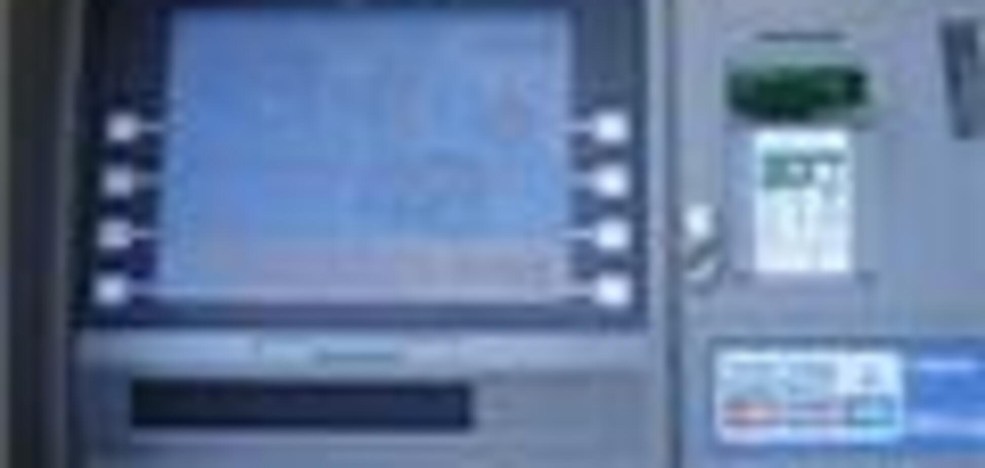 Злодії ненавмисно спалили банкомат