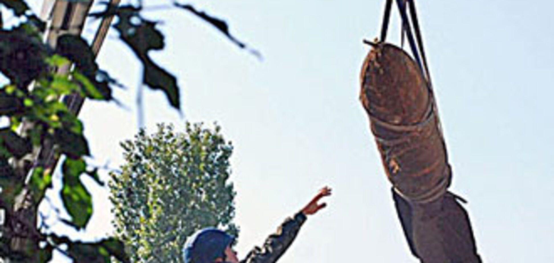 На Тернопільщині виявили фугасну авіабомбу